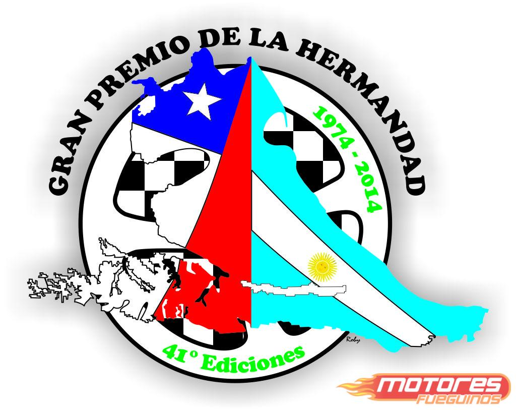 logo-gph2014