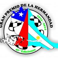 logo-gph2014-190x190