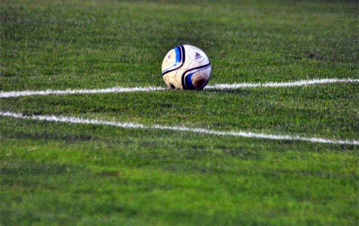 Y un día la pelota se detuvo